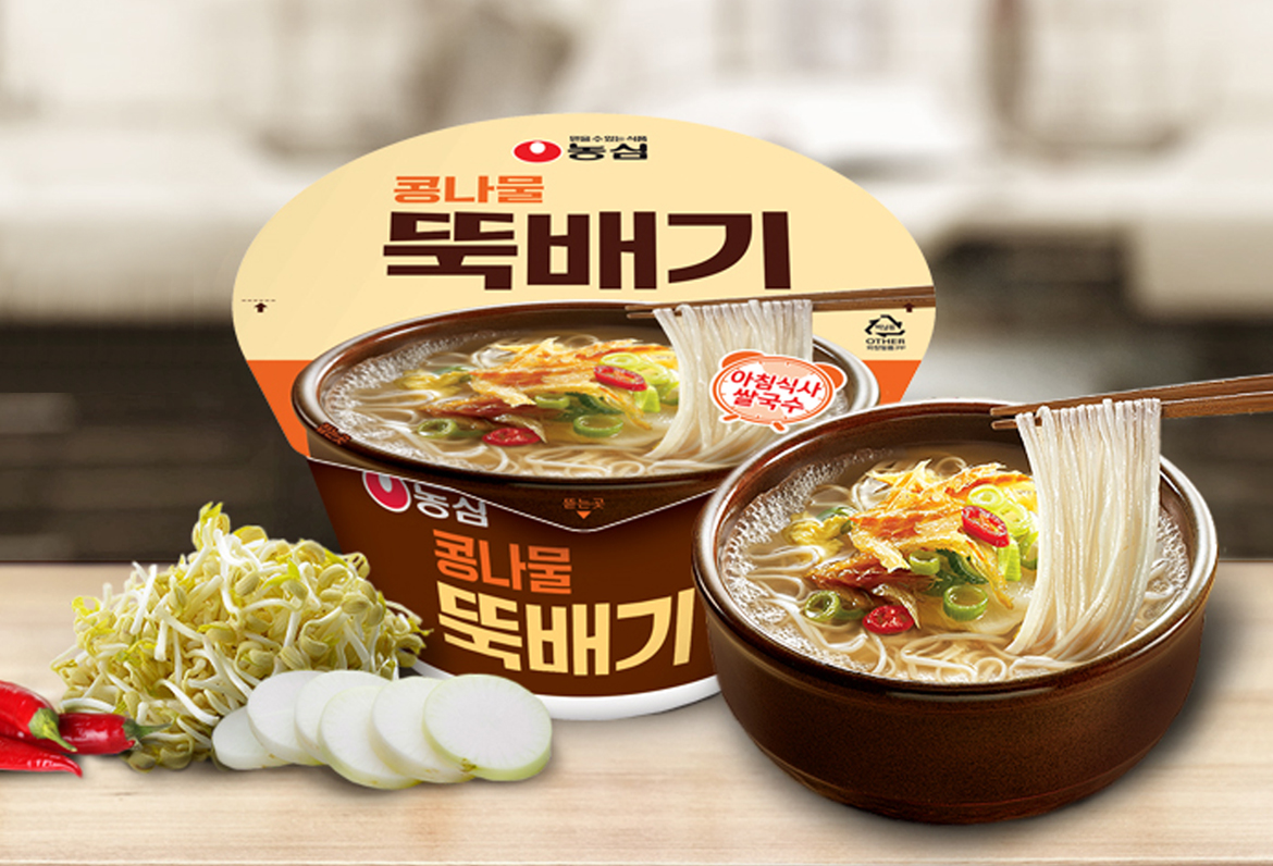 Bean Sprout Hot Pot Rice Noodle Package